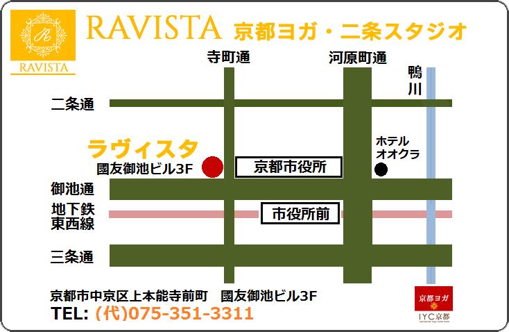 RAVISTA二条スタジオの地図 京都ヨガ IYC京都 ヨガスタジオ
