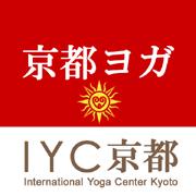 京都ヨガ・IYC京都 ヨガ 京都 ヨガスタジオ 教室 五条 ワークショップ