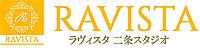 RAVISTA ラヴィスタ 二条スタジオ – アシュタンガヨガ・ハタヨガ・プライベートクラスなど 主宰・ 京都ヨガ